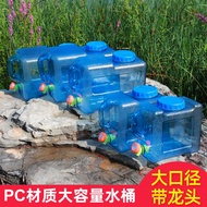 PC透明藍色戶外水桶家庭出游塑料透明車載旅行礦泉水方形儲水桶