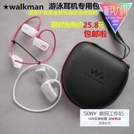 ☸℗⊕walkman索尼/SONY W273S WS413/623/625/615游泳耳機收納盒耳機包