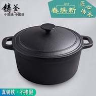 Vintage cast iron stew pot of traditional iron stew pot in the Netherlands not coated cast iron pot