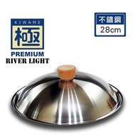 【PREMIUM 極】日本極鐵鍋 高品質304不鏽鋼鍋蓋(28cm鍋款適用)