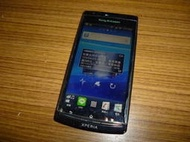 SONY-LT18i觸控智慧型手機兩支1000元-功能正常