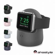 【AHAStyle】Apple Watch 矽膠充電底座(蘋果手錶充電座)