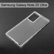 【ACEICE】氣墊空壓透明軟殼 Samsung Galaxy Note 20 Ultra (6.9吋)