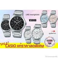 Casio แท้💯- นาฬิกาข้อมือชาย หญิง สีเงินหน้าปัดดำ สายสแตนเลส