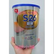 惠氏 S26鉑臻奶粉