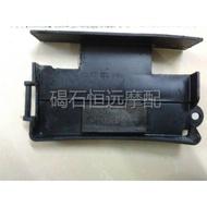 雅馬哈/JOG50/2代印沙/電池蓋板/電瓶蓋