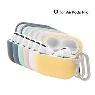 犀牛盾 Airpods Pro 防摔保護套 ( 含扣環 ) 保護殼 配件 六色選擇