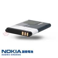 Nokia 2610/101/C1-02/2730C/5310/C2-01 電池加購區  手機批發網 下標後合併結帳即可
