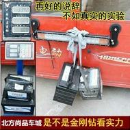 特賣✣☃❍汽車燈強磁吸盤底座貨車LED射燈固定磁鐵架子越野車頂長條燈支架