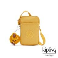 【KIPLING】鮮豔太陽黃可愛長方形小包-TALLY