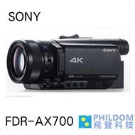 【公司貨】SONY FDR-AX700 AX700 高畫質數位攝影機 4K攝影機 送清潔組保貼 公司貨