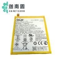 【保固一年】ASUS 華碩 ZenFone 3 ZE552KL Z012DA 電池 內置電池 C11P1511