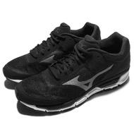 【MIZUNO】慢跑鞋 Synchro MX 2 運動 男鞋 美津濃 跑鞋 跑步 避震 輕量 男 黑 白 灰(J1GE171949)