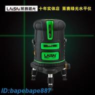 BP 萊賽LAISAI綠光水平儀2線3線5線1點強光標線儀超亮綠激光可打斜線