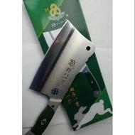 高級切菜刀 剁骨刀