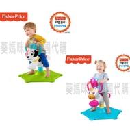 自取免運🇰🇷韓國境內版 fisher price 費雪 360度 音樂 聲光 搖搖馬 彈簧 玩具遊戲組