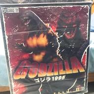 哥吉拉 X PLUS  1995 紅蓮哥吉拉 GODZILLA