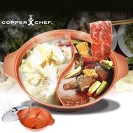 【西帥代購】 Copper Chef 多功能不沾鴛鴦鍋 (可刷卡) ★免運費★