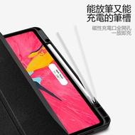 【TOTU】幕系列iPad Pro 12.9吋保護套(2020 四代)AA108黑色