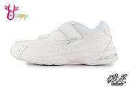日本Achilles瞬足 中大童 國高中生 全白學生鞋 爆發力跑鞋 慢跑鞋 運動鞋 G7777#白色◆OSOME奧森鞋業