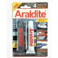 ARALDITE 4 MINS EPOXY GLUE