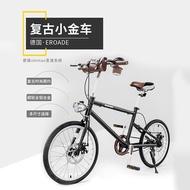 ❀○♦EROADE 7-Speed Bicycle Lightweight Portable Aluminum Alloy