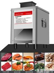 絞肉機 ?商用切肉機不銹鋼全自動切絲切片菜家用小型電動多功能絞切丁機 ATF 220v 智聯