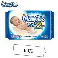 滿意寶寶濕紙巾 厚型80抽
