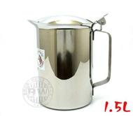 ZEBRA斑馬牌不鏽鋼冷水壺附蓋1.5L/1.9L SUS304不銹鋼水壺 茶壺 高湯壺