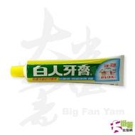 旅行攜帶輕巧型 白人牙膏 30g [大番薯批發網 ]