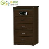【綠家居】雅各 典雅2.3尺胡桃木紋五斗櫃/收納櫃