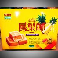 台鳳牌鳳梨酥 6入裝 送禮自用 蛋奶素 台灣名產 伴手禮首選 請先詢問是否有庫存唷  有現貨三天內出貨唷