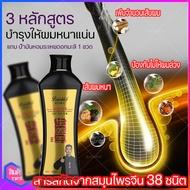 【สินค้าใหม่ราคาพิเศษ】แชมพูขิง แชมพูแก้ผมร่วง แชมพูสมุนไพร แชมพูเร่งผมยาว  แชมพูครีมนวดผมสมุนไพร ขจัดรังแคและป้องกันการหลุดร่วงขอGinger Shampoo Anti-hair Loss Herbal Hair Growth Product Prevent care 400ml
