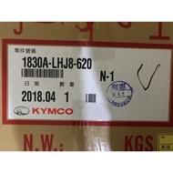 Kymco new many125 原廠排氣管