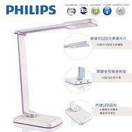【飛利浦 PHILIPS】SPADE PLUS 晶彥 LED檯燈 71663 紫