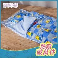 【戀家小舖】100%台灣製幼稚園兒童睡袋-可拆開清洗(小小兵-壞蛋來了)