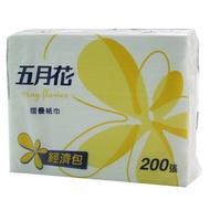 【史代新文具】五月花 230X210mm 200張 三折摺疊紙巾/擦手紙/餐巾紙(1箱20包)