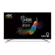 【APP領券9折】BENQ 65吋4K HDR液晶顯示器 S65-710