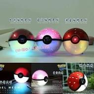 🎈現貨🌼【Pokémon】最新六款 精靈球 行動電源&系列商品(150元)
