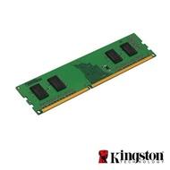 Kingston 金士頓 DDR3 1333 2GB 桌上型記憶體 KVR13N9S6/2