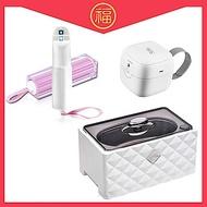 [消毒福袋] 超音波清洗機+紫外線迷你殺菌器+奶嘴消毒盒 居家消毒包