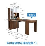 現代簡約餐桌椅組合 家用可伸縮折疊吃飯桌子 儲物餐邊櫃 MKS小宅女 居家生活節