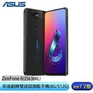 ASUS ZenFone 6 (ZS630KL)(8G+512G)6.4吋4800萬前後翻轉雙鏡頭旗艦手機 ee7-2