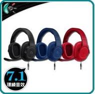 【2017.8 羅技新品】羅技 Logitech G433 7.1 有線遊戲耳機麥克風 真實藍/宇宙黑/火焰紅 三色