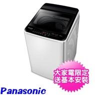【Panasonic 國際牌】特促12公斤單槽洗衣機(NA-120EB-W)
