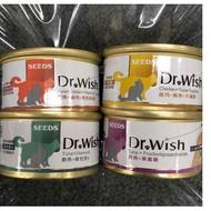 Dr.Wish Dr Wish 貓咪 罐頭 貓罐 機能 泥狀 85g Seeds 副食罐