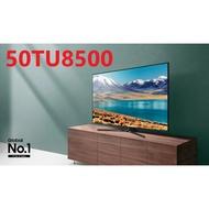 『全新含運』三星 Crystal UHD 4K HDR電視 UA50TU8500 / TU8500 / 50TU8500