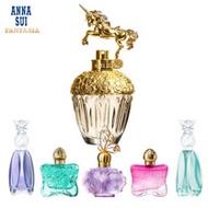 【ANNA SUI 安娜蘇】童話獨角獸女性淡香水(75ml)加贈小香X3