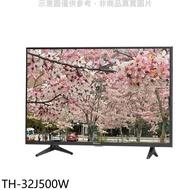 《可議價》Panasonic國際牌【TH-32J500W】32吋電視(無安裝)
