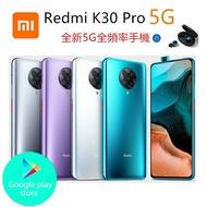 小米全新未拆Redmi K30 Pro 5G(8+128G)雙卡雙待 紅米手機 保固18個月 台北現貨 也有12G版本